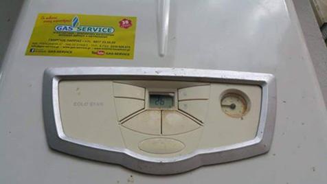 Λέβητες Φυσικού Αερίου